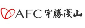 AFC宇勝淺山專賣店
